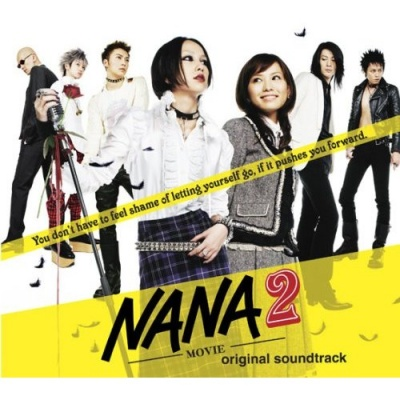 Nana 2 movie