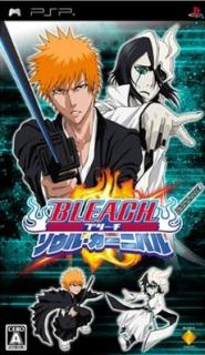 bleach.jpg