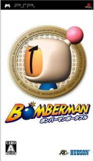 bomberman.jpg