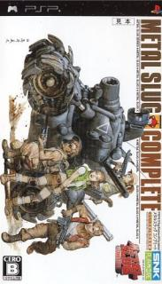 metal_slug.jpg