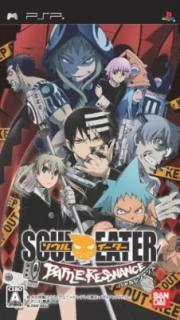 soul_eater.jpg